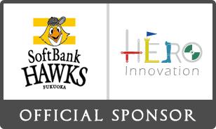 SoftBank HAWKS オフィシャルスポンサー